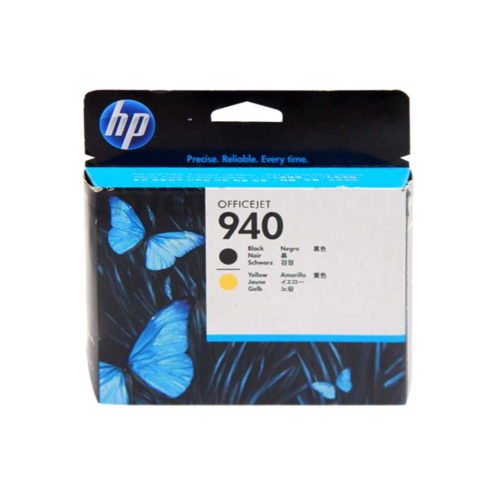 HP Druckkopf Nr. 940 Black / Yellow C4900A OfficeJet 8000, 08-10/2020
